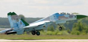 Изтребител се разби в Украйна, двамата пилоти загинаха (СНИМКА)