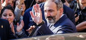 Арменският премиер подаде оставка