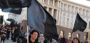 Правителството ще разгледа законопроекта за хората с увреждания