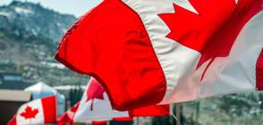 Канада легализира канабиса