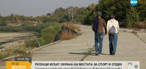 СЛЕД УБИЙСТВОТО: Русенци искат охрана на местата за отдих