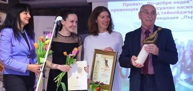 """Платформата LoveGuide получи награда за """"Проект на годината"""""""