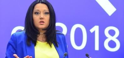 Всички балкански страни ще уважат срещата на върха у нас