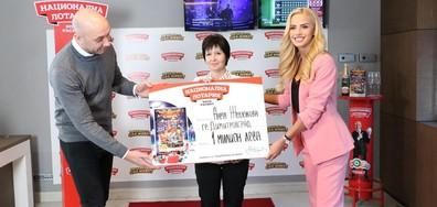 Учител от Димитровград е най-новият милионер от Национална лотария