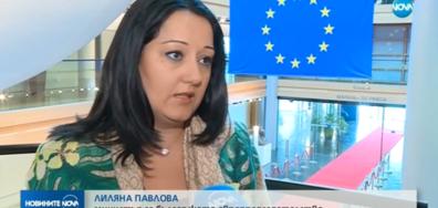 КИБЕРСИГУРНОСТ: Защитата на личните данни - приоритет на българското европредседателство