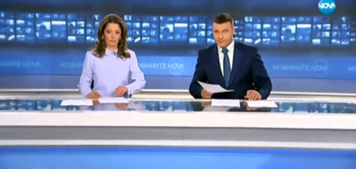 Новините на NOVA (20.04.2018 - централна)