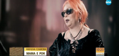 Милена Славова – кралицата на рока (ВИДЕО)