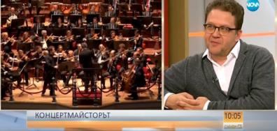 Веско Ешкенази: Публиката винаги ме връща в България (ВИДЕО)