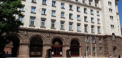 Фалшив сигнал за бомба край президентството в София