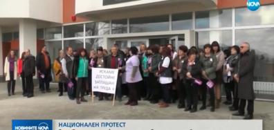 Здравни инспектори на национален протест в София