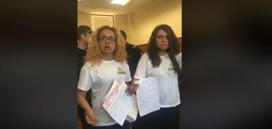 Иванчева и заместничката й ще съдят медиите заради обиди и клевети