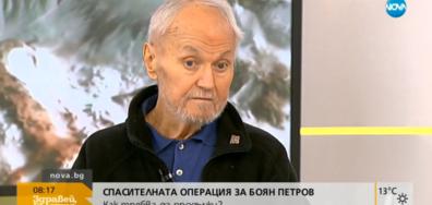 Алпинист: Боян Петров вероятно е паднал в пукнатина