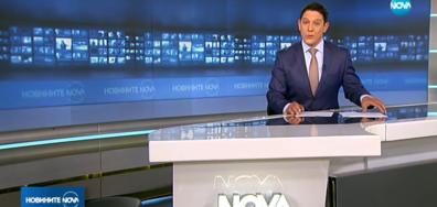 Новините на NOVA (22.05.2018 - 9.00 ч.)