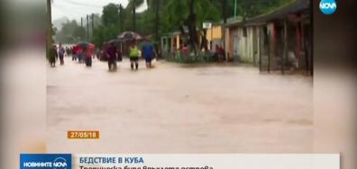 БЕДСТВИЕ В КУБА: Тропическа буря връхлетя острова