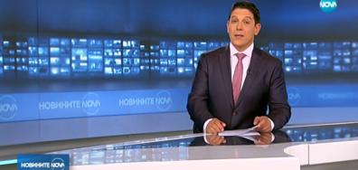 Новините на NOVA (17.07.2018 - 7.00 ч.)