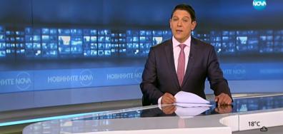 Новините на NOVA (17.07.2018 - 8.00 ч.)
