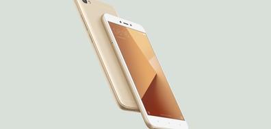 Xiaomi уикенд в сайта на VIVACOM