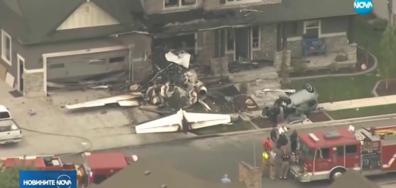 Пилот разби малък самолет в собствената си къща (ВИДЕО)