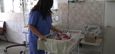 АГ отделението в карловската болница остава