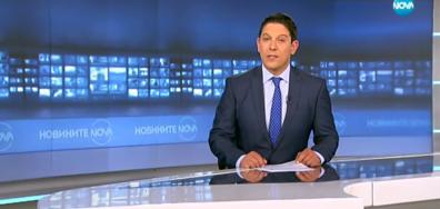 Новините на NOVA (17.08.2018 - 7.00 ч.)