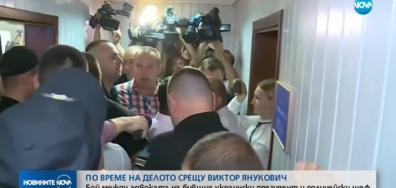 Бой между адвоката на Виктор Янукович и полицейски шеф (ВИДЕО)