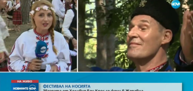 ФЕСТИВАЛ НА НОСИЯТА: Звездата Бен Крос се ожени в Жеравна (ВИДЕО)