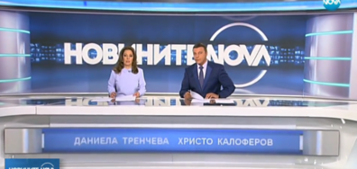 Новините на NOVA (18.08.2018 - централна)