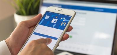 Facebook въвежда услуга за запознанства