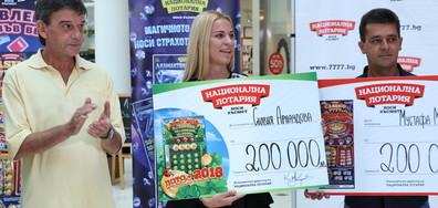 Двама късметлии с чекове за печалби от 200 000 лева в Деня на независимостта