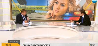 Каракачанов: Без съкратено производство и помилване за тежки престъпления