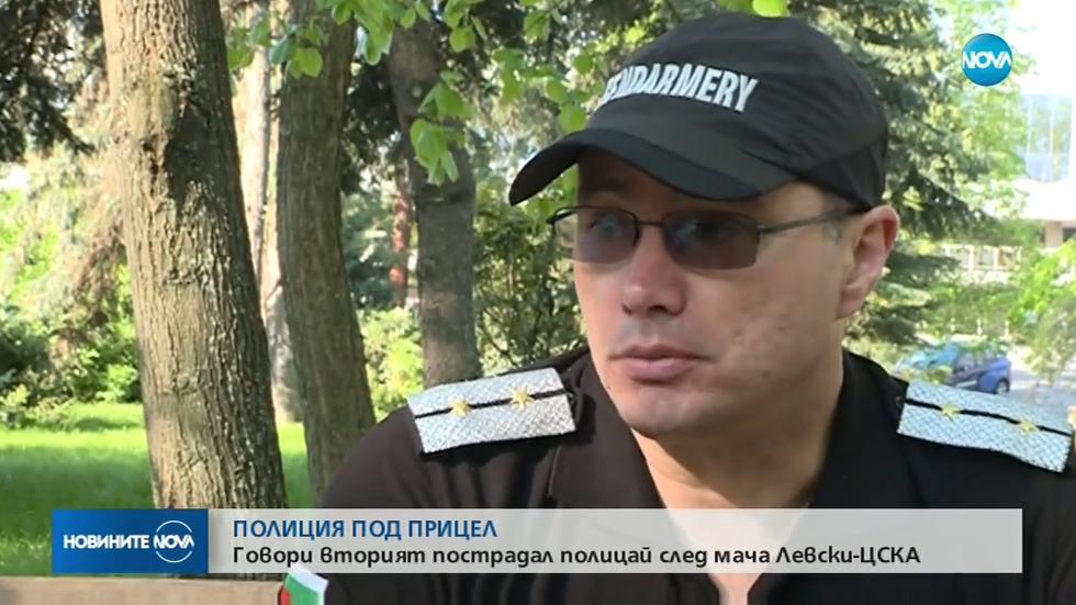 ПОД ПРИЦЕЛ: Говори пострадалият от бомбичка полицай