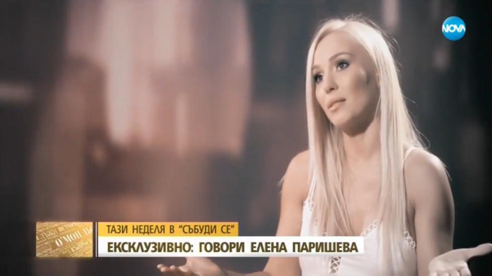 Поп фолк певицата Елена Паришева - за най-голямата трагедия в живота си