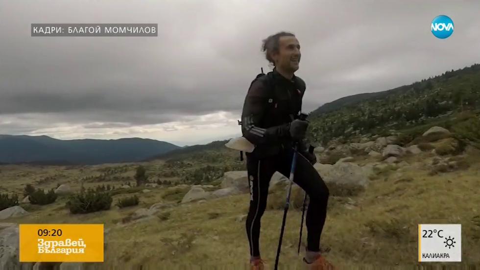"""Дизела предизвиква най-добрите планински бегачи на """"Пирин Ултра 2018"""""""