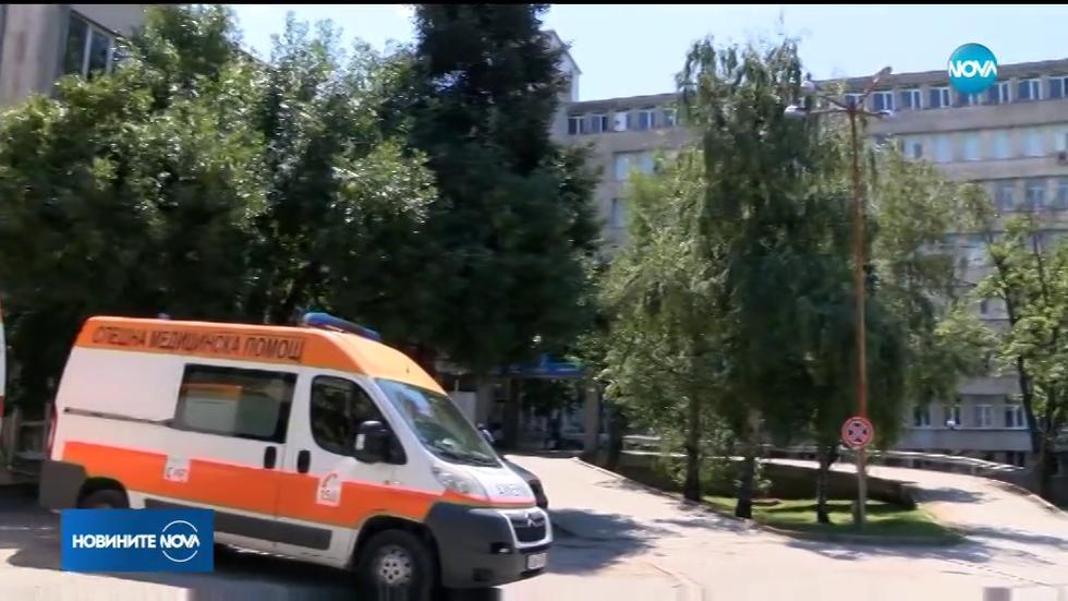 Пиян пациент нападна с ножица медицинска сестра (ВИДЕО)