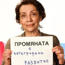 """ФОНДАЦИЯ """"ЗДРАВЕ И СОЦИАЛНО РАЗВИТИЕ"""" HESED"""