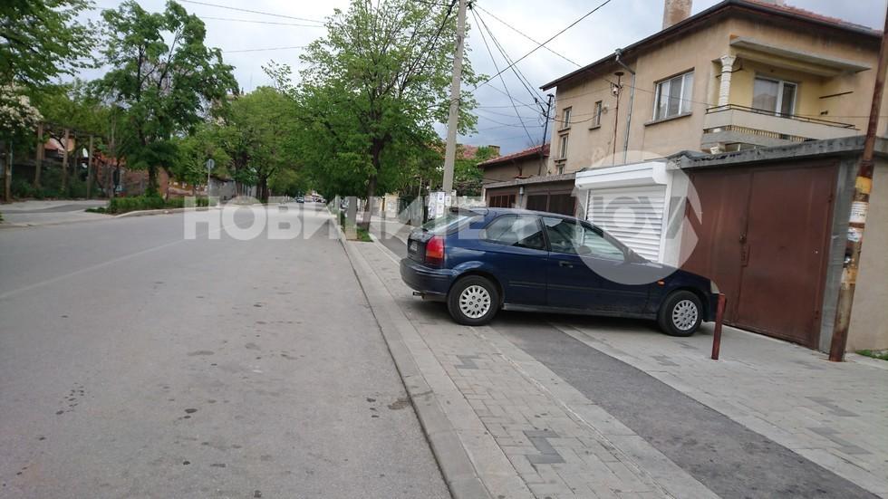 Паркиране по български