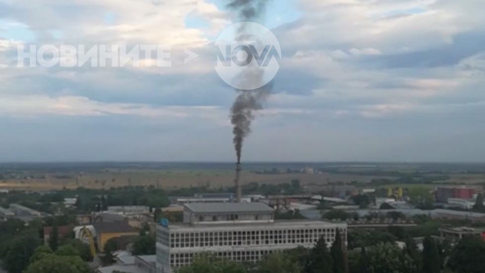 Мръсен въздух в Стара Загора