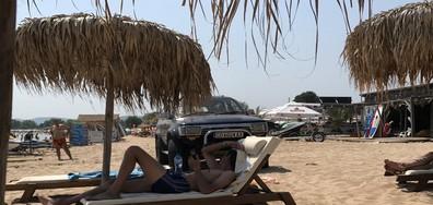 На плаж с... джип