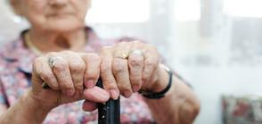 Социалната пенсия за старост се увеличава от 1 юли