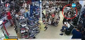 """""""Дръжте крадеца"""": Обират жена, докато мери обувки в магазина"""
