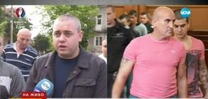 Човек от групата на Ценко Чоков изчезнал от Галиче