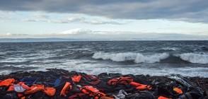 """""""Гардиън"""": Над 34 000 бежанци са загинали по пътя към ЕС"""