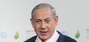 Разпитват Нетаняху за седми път за корупция