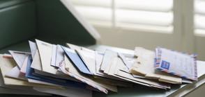 100 000 лири за писма между Джаки Кенеди и бивш британски посланик