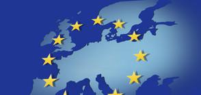 ЕК публикува по-рано мониторинговия доклад за България