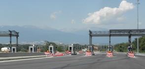 """ВИНЕТКА """"УИКЕНД"""": Определят начините на ползване на пътищата в страната"""