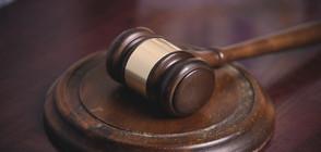 ВКС: Неправилно е намалена присъдата на водача, убил две деца в Лесидрен