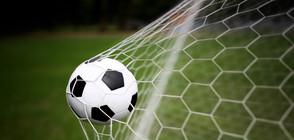 """УЕФА спря дисциплинарното разследване срещу """"Рома"""""""