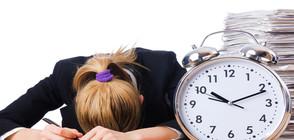 Да се намали ли работната седмица на 4 дни?