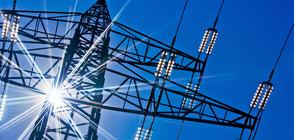 Как ще се отрази на потребителя увеличението на цените на тока и парното?
